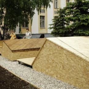 ОП.Треугольный сад-2 (Копировать)