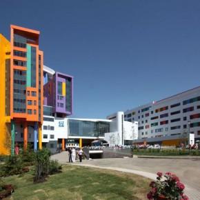 Центр детской гематологии, онкологии и иммунологии